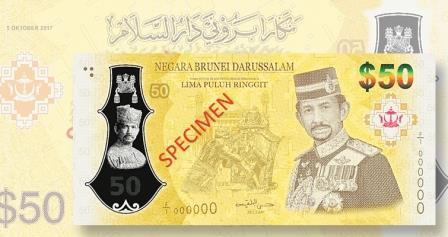 В Брунее появилась памятная банкнота