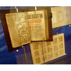 Во Львове в музее обнаружена пропажа 455 экспонатов