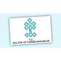 Турция намерена возвратить античную мозаику, вывезенную в США