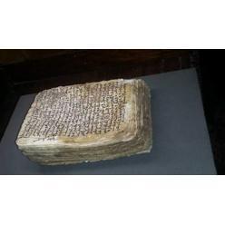 В Египте в древнем манускрипте обнаружены рецепты Гиппократа