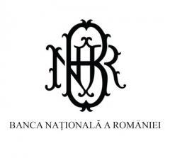 В Румынии обновлена купюра 5 лей