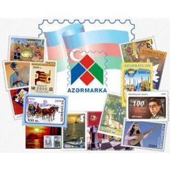 В Азербайджане появятся марки в честь 100-летия Республики