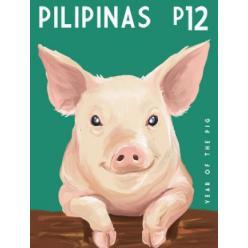 В Филиппинах выпущена почтовая марка с символом 2019 года