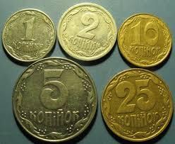 Нацбанк Украины прекращает дополнительный выпуск в наличное обращение монет номиналами 1, 2, 5 и 25 копеек