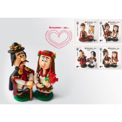 Укрпочта представила почтовые марки «Любовь – это…»