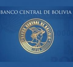 В Боливии выпущена в обращение банкнота нового типа