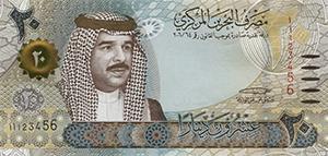 В Бахрейне обновлены купюры номиналом 5,10 и 20 динаров
