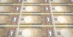 В Мавритании будет изменен код национальной валюты