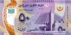 В Мавритании выпустили первые деноминированные купюры