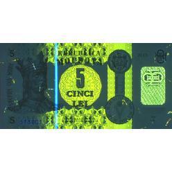 В Молдове появится модернизированная банкнота номиналом 5 леев