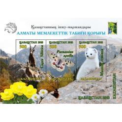 В Казахстане представили марочный блок в честь Национального природного заповедника