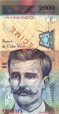 В Кабо-Верде из оборота исчезнут две банкноты