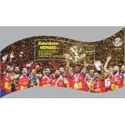 Испания выпустила марку в честь национальной гандбольной команды