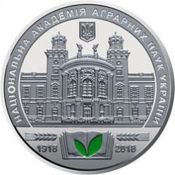 Памятная медаль в честь 100-летия Национальной академии наук уже завтра появится в Украине