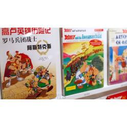 Иллюстрацию для обложки комиксов продали за $ 1,7 млн.