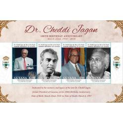 Гайана выпустит марки в честь годовщины со дня рождения бывшего президента