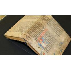 Фрагмент Библии XV века нашли в Баварии