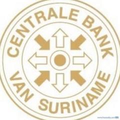 Банкноты Республики Суринам будут обновлены
