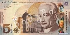 Новая банкнота выпущена в Грузии