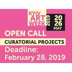 Международная ярмарка Kyiv Art Fair приступила к приему заявок от галерей и кураторов