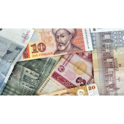 В денежном обращении Таджикистана появятся обновленные банкноты
