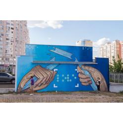 Украинские стрит-арт мастера будут работать над созданием муралов для музеев и галерей