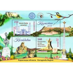 В Казахстане выпущены марки в честь достопримечательностей республики