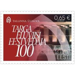 В Эстонии выпустили почтовую марку в честь 100-летия Таллинского университета