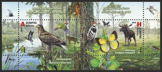 В Беларуси будут выпущены две марки с изображениями животных