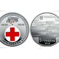 Сегодня Нацбанк Украины выпустил в обращение новую памятную монету