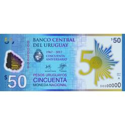 Уругвай выпустил в обращение новую банкноту номиналом 50 песо
