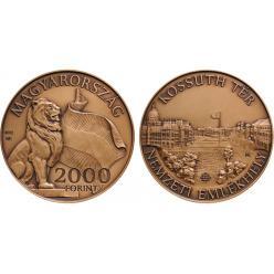 Здание Парламента представлено на венгерской монете