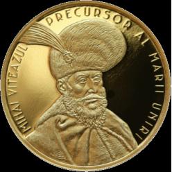 Монетный двор Румынии отчеканил золотую монету в честь 460-летия со дня рождения Михаила Храброго