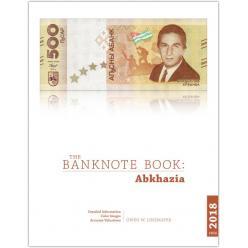 Доступен для бесплатного скачивания обновленный раздел Banknote Book