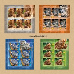 В Румынии в почтовое обращение выпущены марки из серии «Детеныши диких животных»