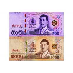 Две купюры из новой серии выпущены в Таиланде
