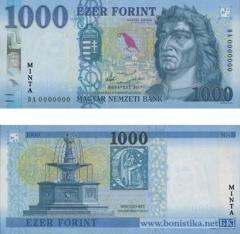 В Венгрии выпустили модернизированные банкноты