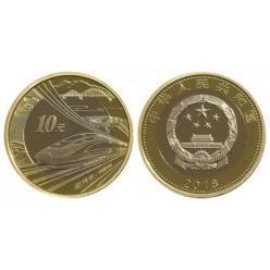 В Китае анонсирован выпуск памятной ходовой монеты 10 юаней «Поезд Фусин»