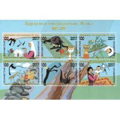 В Казахстане выпустили марку к годовщине казахской анимации