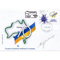 Выпущена марка, посвященная 70-летию поселения украинцев в Австралии