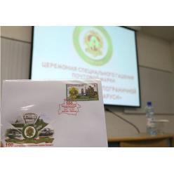 В Белоруссии состоялось спецгашение марки