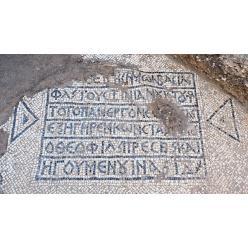 Археологами в Иерусалиме обнаружен фрагмент мозаики с надписью