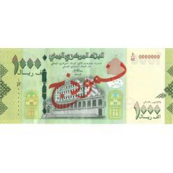 В Йеменской Республике представлена новая банкнота