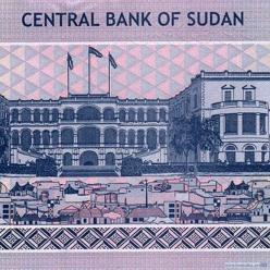 В Судане ожидается появление банкноты номиналом 100 суданских фунтов