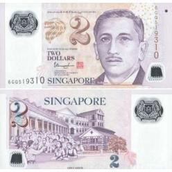 В Сингапуре в ближайшее время появятся в обращении обновленные купюры