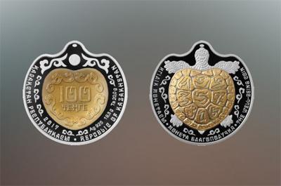 В Казахстане выпущена монета-оберег «Черепаха»
