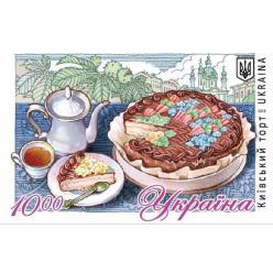 В Україні з'явиться нова поштова марка «Київський торт»