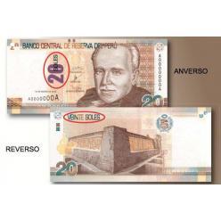 В Перу ожидается выпуск обновленной купюры