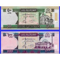 В Афганистане появились в обращении банкноты с измененными данными