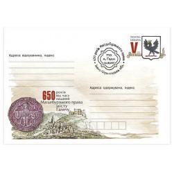 Укрпочта выпустила в обращение новый конверт